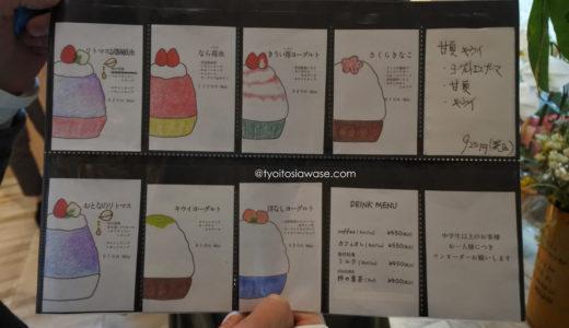 奈良かき氷「ほうせき箱」お盆の完売時間・確実に食べられる方法も紹介!
