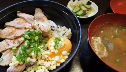 【石川】加賀温泉駅前でランチと加賀パフェを楽しめるお店『くいもん家 ふるさと』